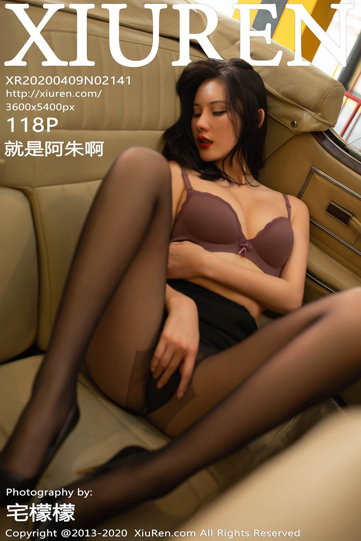 [XiuRen秀人网] 2020.04.09 No.2141 就是阿朱啊 老爷车主题写真 [118 1P] -第1张