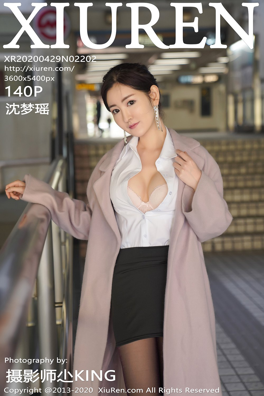 [XiuRen秀人网] 2020.04.29 No.2202 沈梦瑶 地铁主题秘书制服写真 [140 1P] -第1张