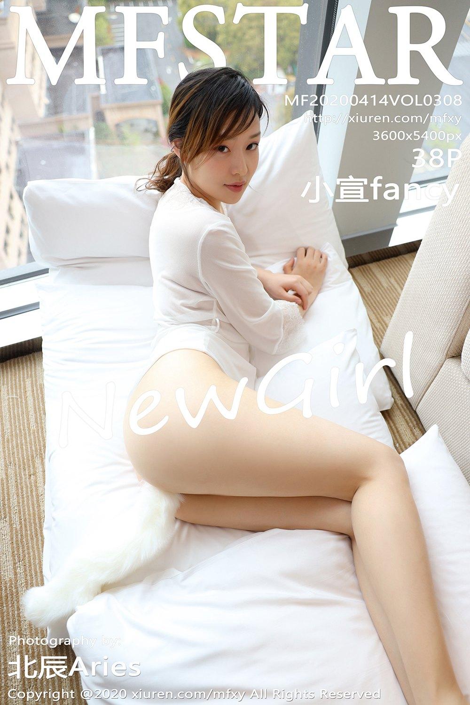 [MFStar模范学院] 2020.04.14 VOL.308 小宣fancy 来自上海的护士小姐姐 [38 1P] -第1张