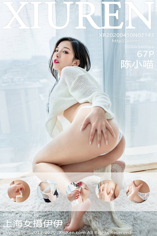 [XiuRen秀人网] 2020.04.10 No.2143 陈小喵 首次手入镜参与拍摄 [67 1P] -第1张