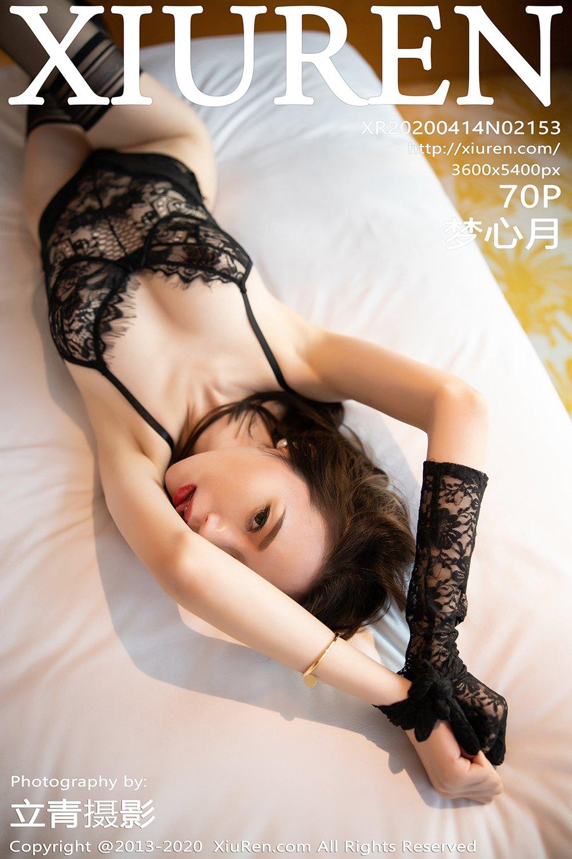[XiuRen秀人网] 2020.04.14 No.2153 梦心月 性感内衣写真 [70 1P] -第1张