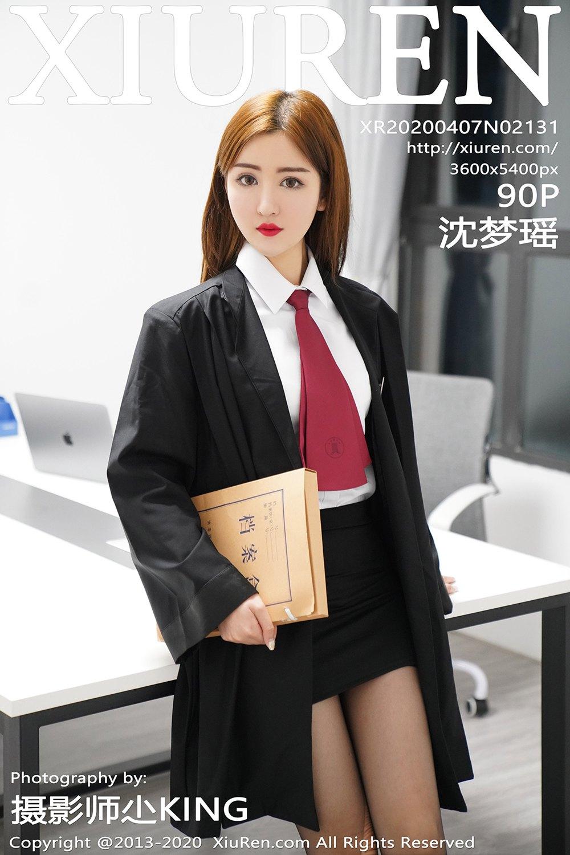 [XiuRen秀人网] 2020.04.07 No.2131 沈梦瑶 律师主题写真 [90 1P] -第1张