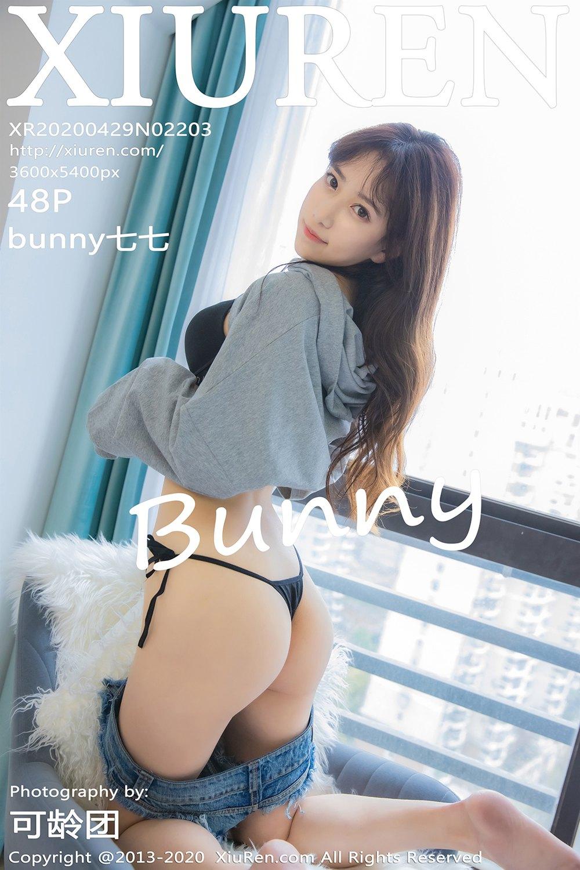 [XiuRen秀人网] 2020.04.29 No.2203 bunny七七 性感牛仔裤居家女友私房魅惑 [48 1P] -第1张