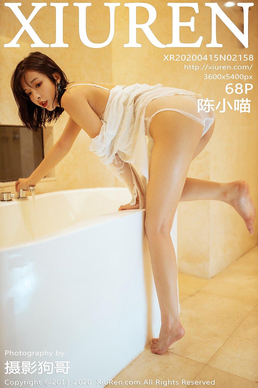 [XiuRen秀人网] 2020.04.15 No.2158 陈小喵 性感浴室写真 [68 1P] -第1张
