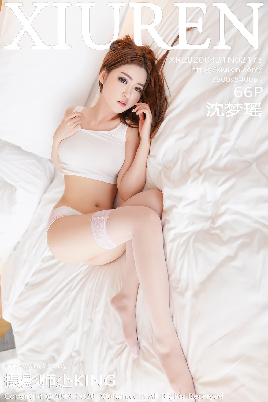 [XiuRen秀人网] 2020.04.21 No.2175 沈梦瑶 粉色丝袜主题写真 [66 1P] -第1张