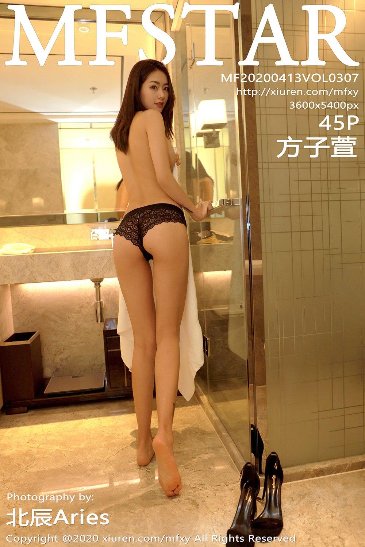 [MFStar模范学院] 2020.04.13 VOL.307 方子萱 暖光魅惑浴室系列 [45 1P] -第1张