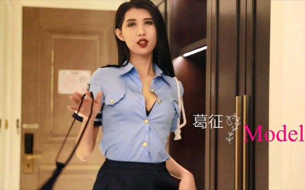 [YOUMI尤蜜荟] 2020.05.05 视频 VN.017 葛征Model [1V] -第1张