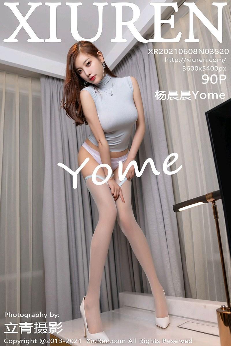 [XiuRen秀人网] 2021.06.08 No.3520 杨晨晨Yome [90+1P]