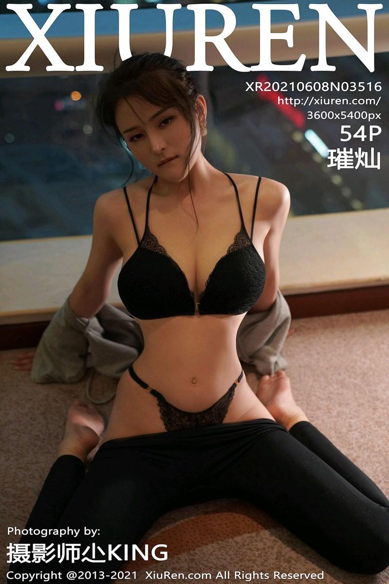 [XiuRen秀人网] 2021.06.08 No.3516 璀灿 [54+1P]