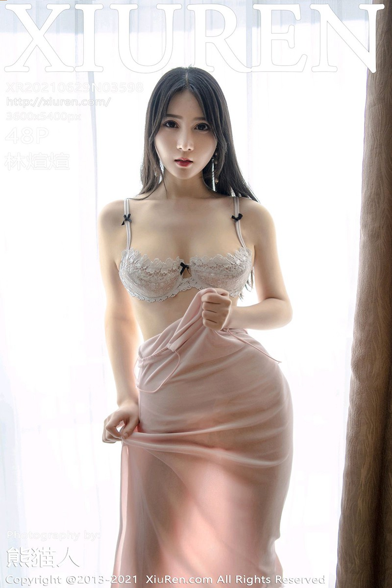 [XiuRen秀人网] 2021.06.29 No.3598 林煊煊 [48+1P]