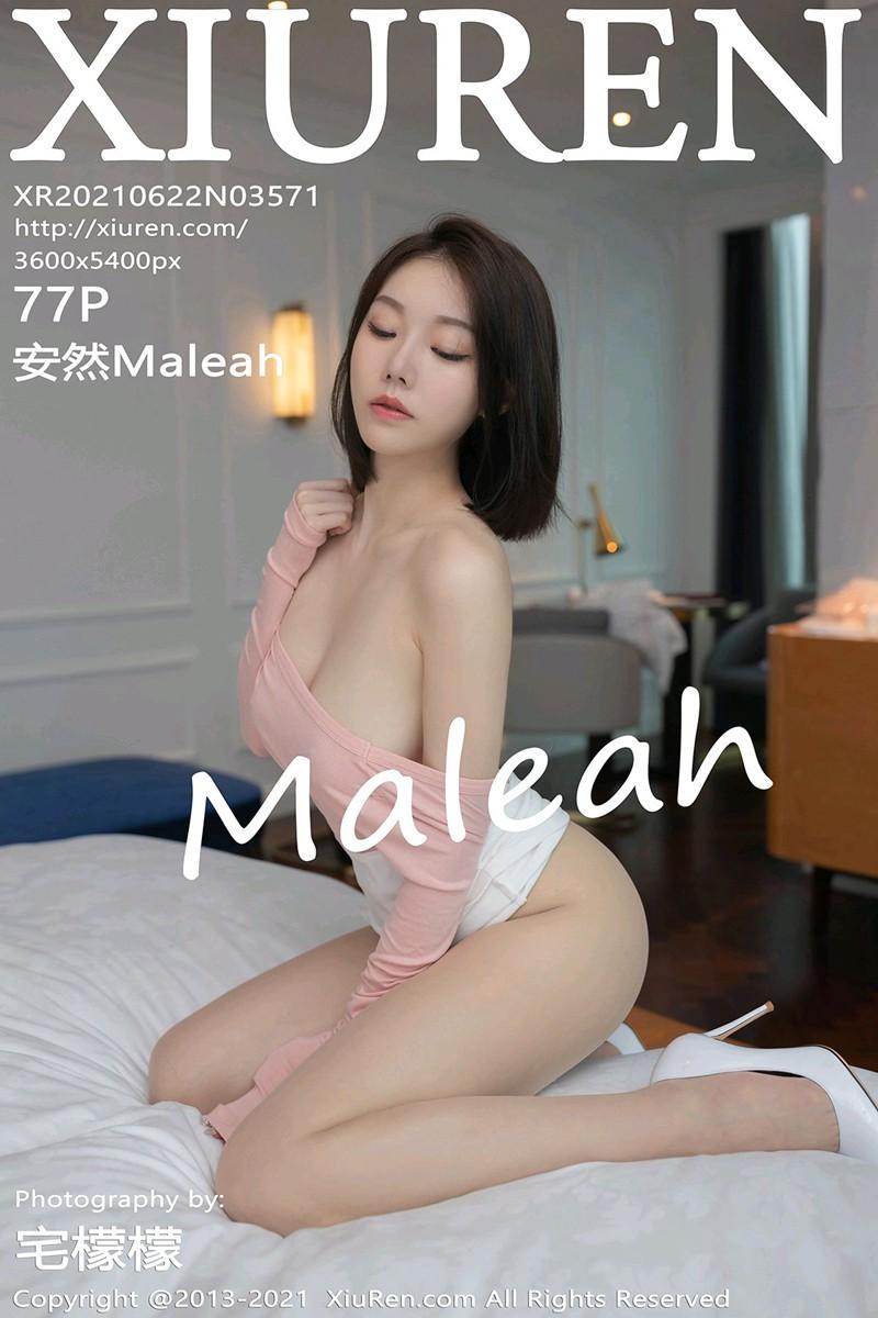 [XiuRen秀人网] 2021.06.22 No.3571 安然Maleah [77+1P]