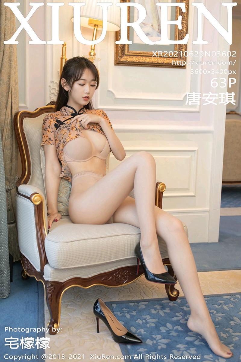 [XiuRen秀人网] 2021.06.29 No.3602 唐安琪 [63+1P]