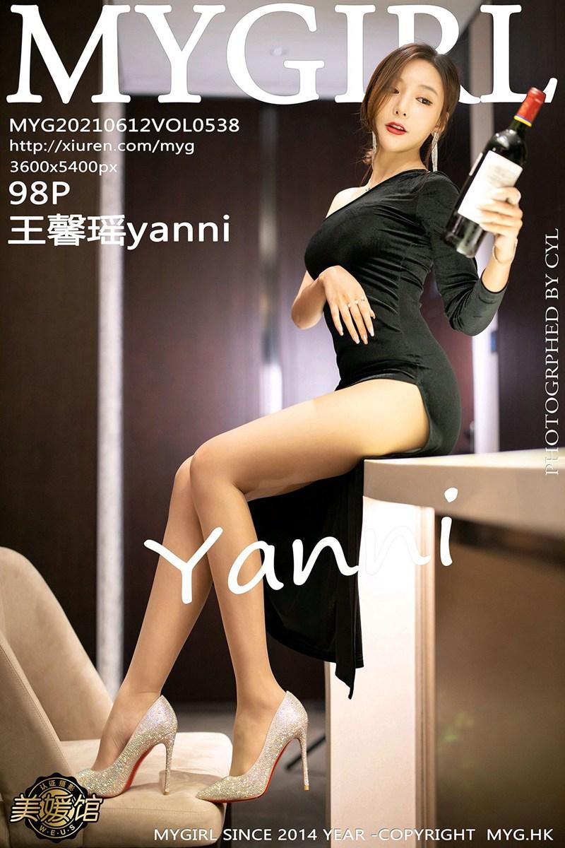 [MyGirl美媛馆] 2021.06.12 VOL.538 王馨瑶yanni [98+1P]