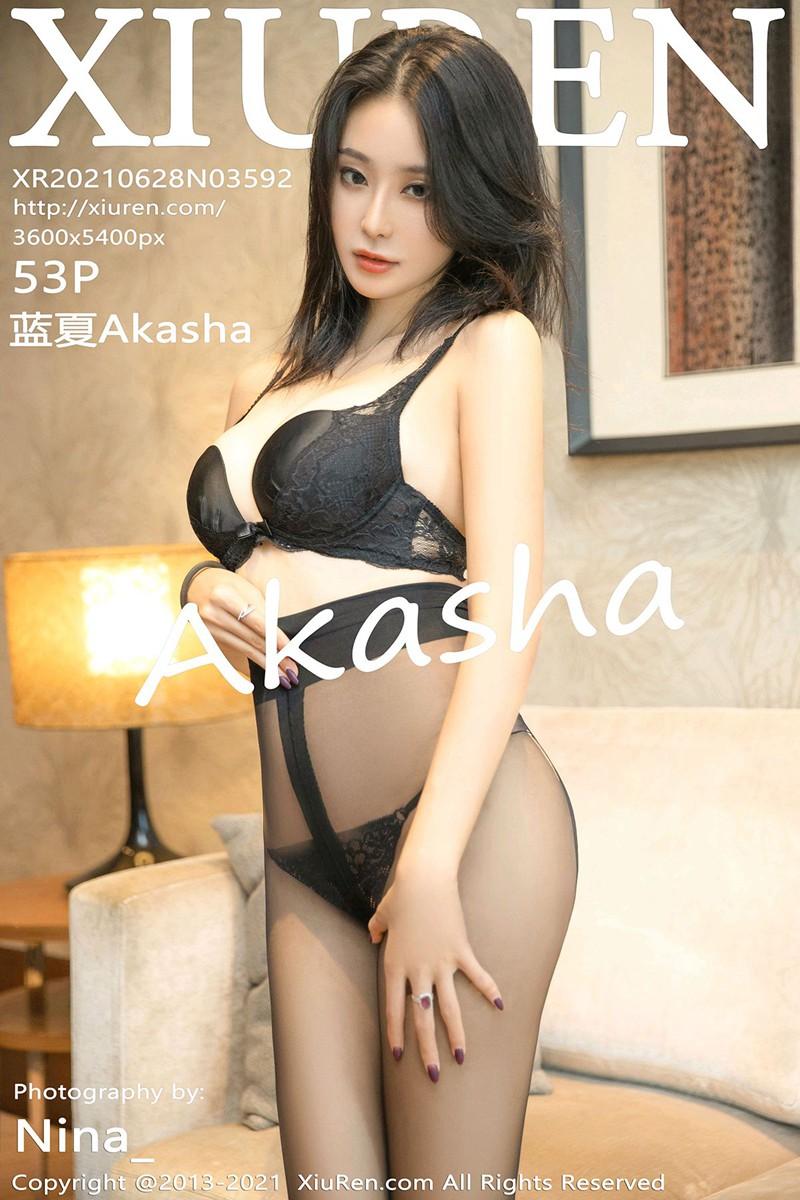 [XiuRen秀人网] 2021.06.28 No.3592 蓝夏Akasha [53+1P]
