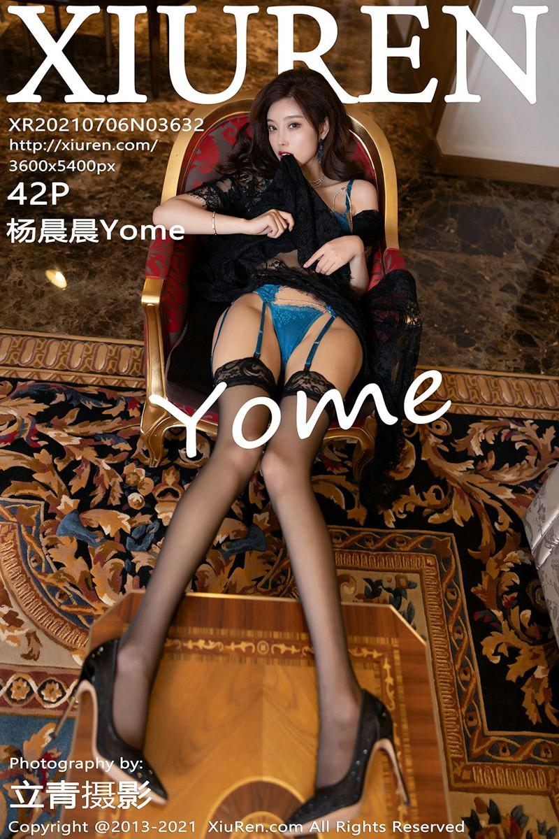 [XiuRen秀人网] 2021.07.06 No.3632 杨晨晨Yome [42+1P]