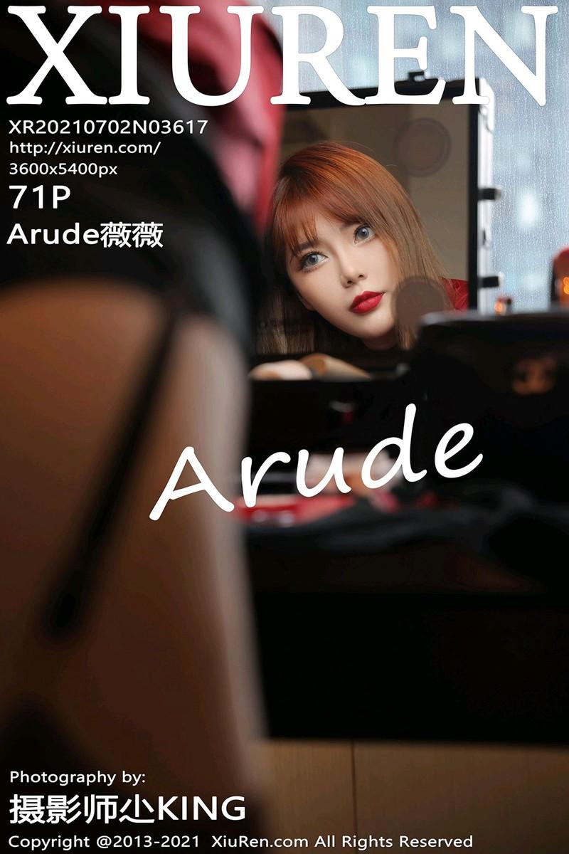 [XiuRen秀人网] 2021.07.02 No.3617 Arude薇薇 [71+1P]