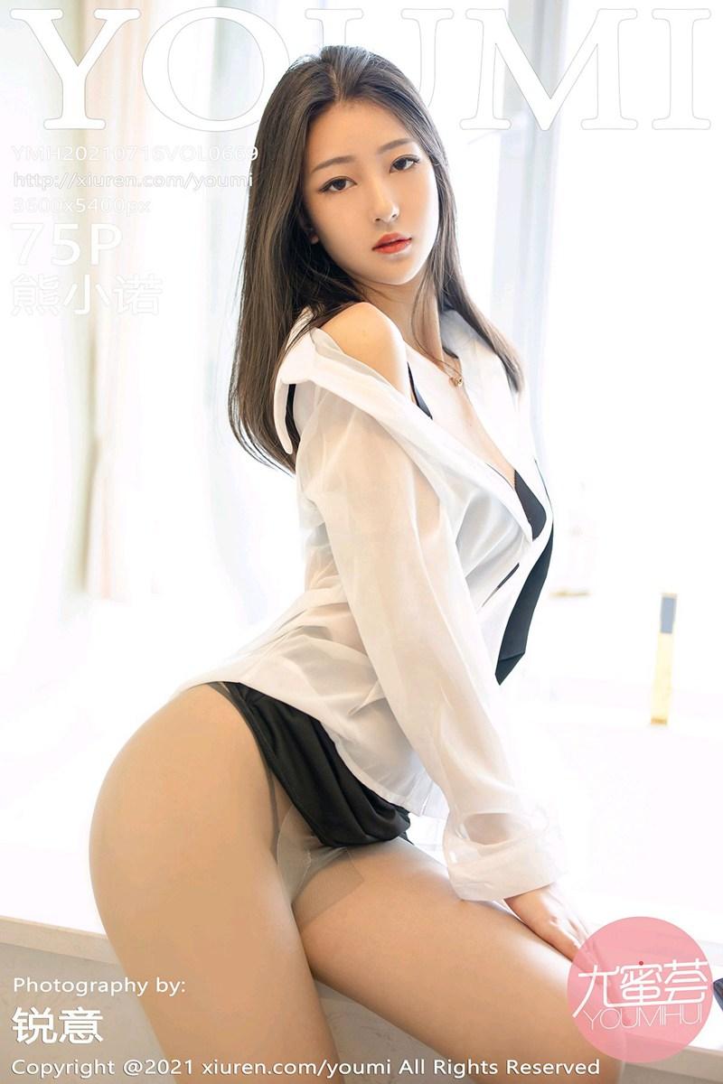 [YOUMI尤蜜荟] 2021.07.16 VOL.669 熊小诺 [75+1P]