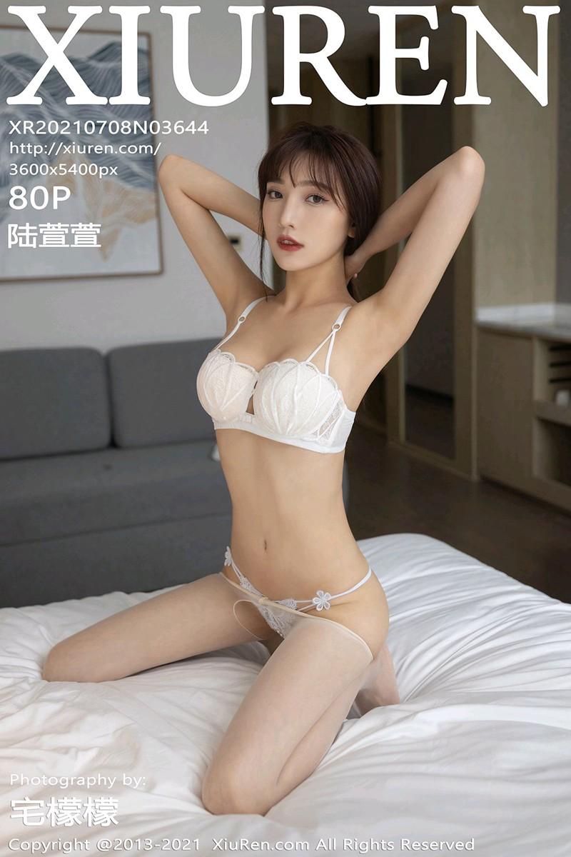 [XiuRen秀人网] 2021.07.08 No.3644 陆萱萱 [80+1P]