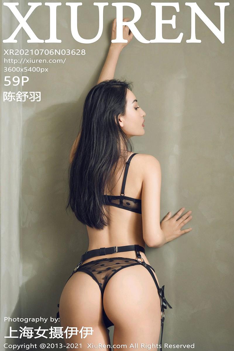 [XiuRen秀人网] 2021.07.06 No.3628 陈舒羽 [59+1P]