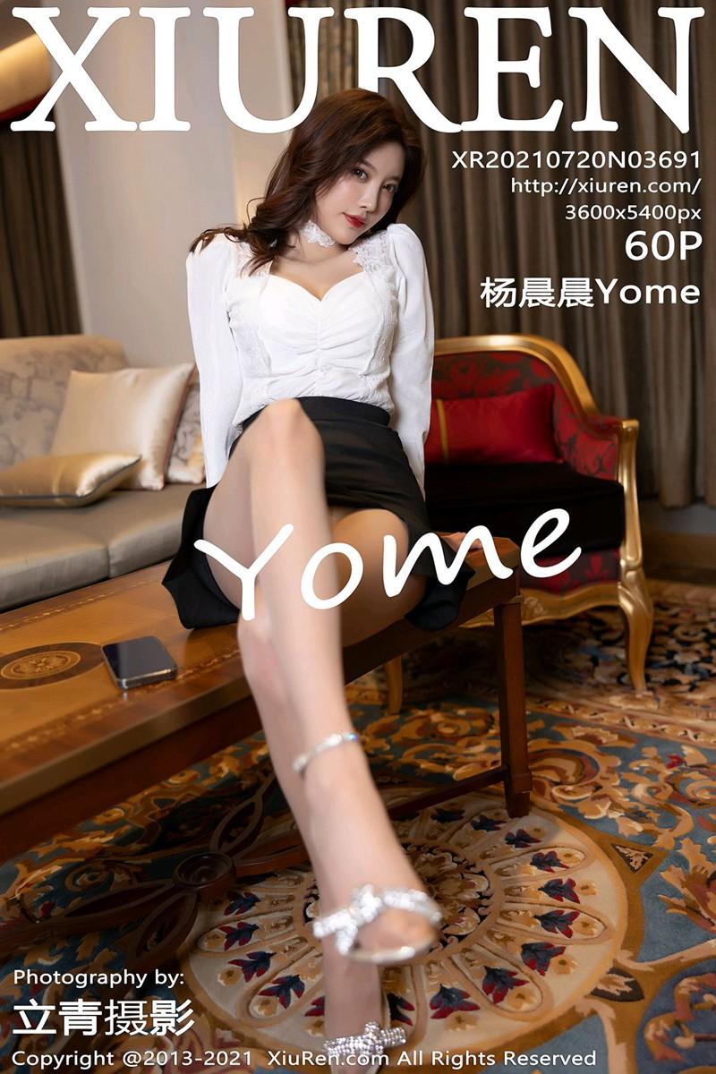 [XiuRen秀人网] 2021.07.20 No.3691 杨晨晨Yome [60+1P]