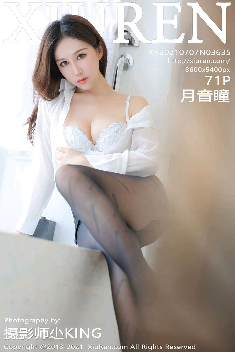 [XiuRen秀人网] 2021.07.07 No.3635 月音瞳 [71+1P]