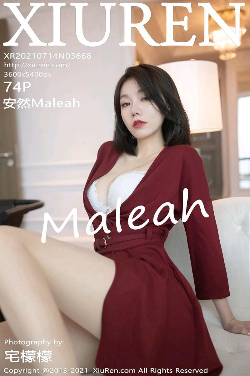 [XiuRen秀人网] 2021.07.14 No.3668 安然Maleah [74+1P]