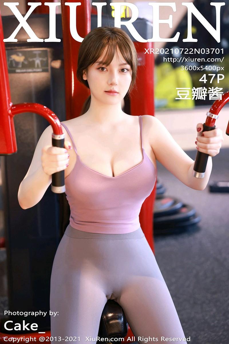 [XiuRen秀人网] 2021.07.22 No.3701 豆瓣酱 [47+1P]