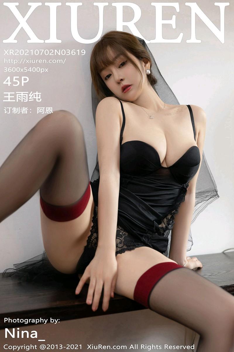 [XiuRen秀人网] 2021.07.02 No.3619 王雨纯 [45+1P]