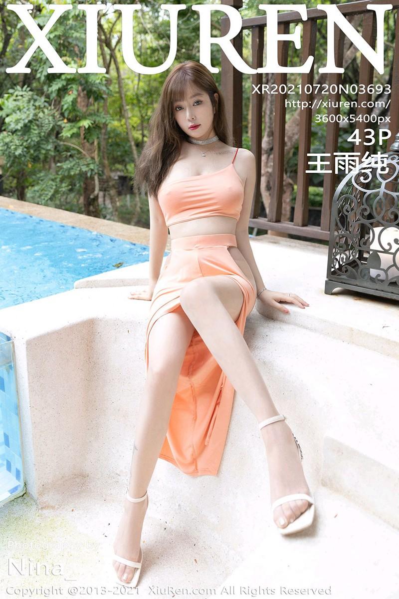 [XiuRen秀人网] 2021.07.20 No.3693 王雨纯 [43+1P]