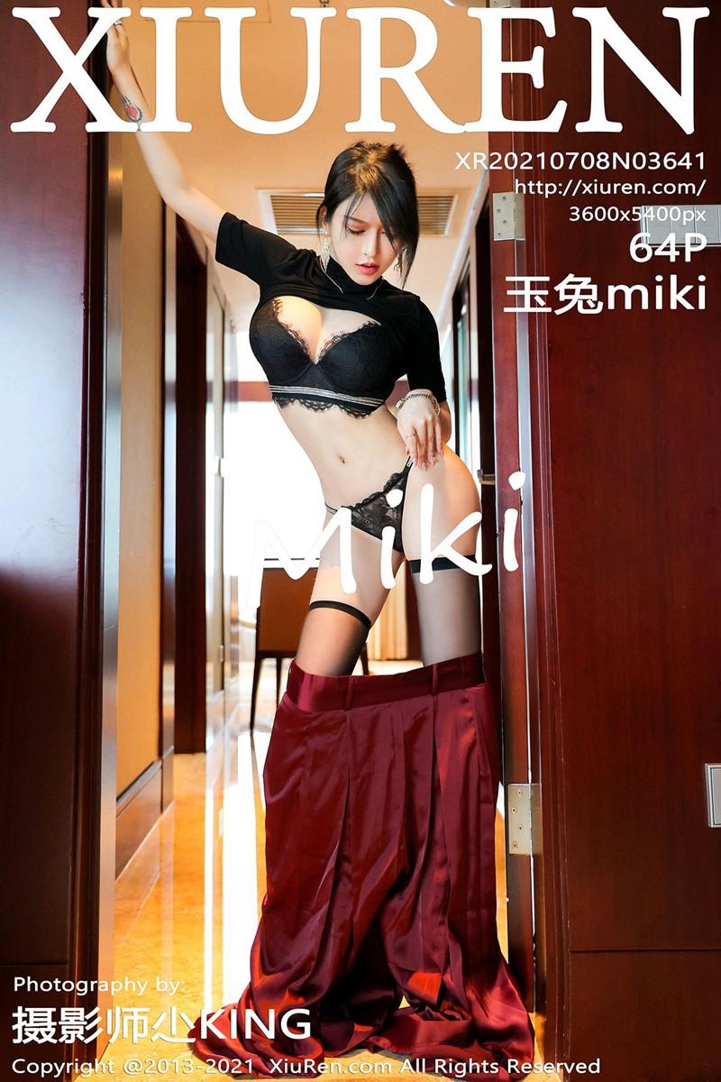 [XiuRen秀人网] 2021.07.08 No.3641 玉兔miki [64+1P]