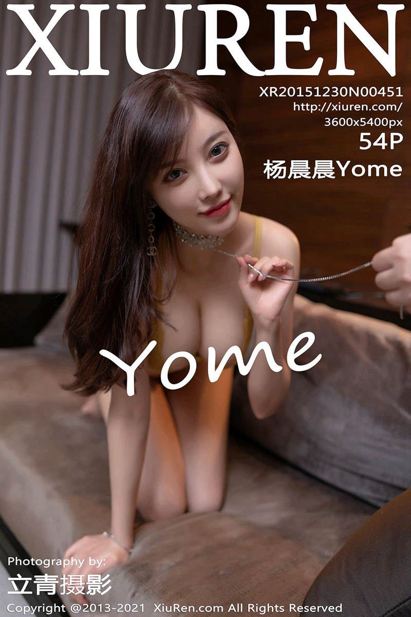[XiuRen秀人网] 2021.07.13 No.3661 杨晨晨Yome [54+1P]