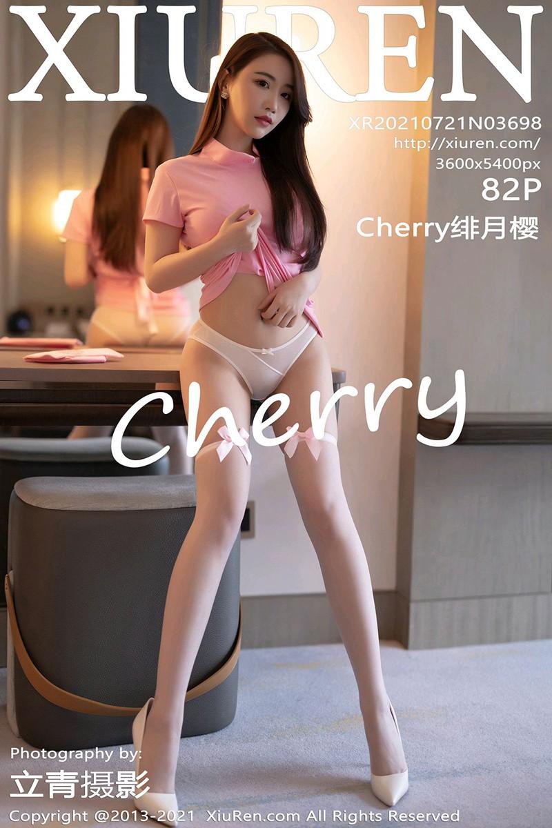 [XiuRen秀人网] 2021.07.21 No.3698 Cherry绯月樱 [82+1P]
