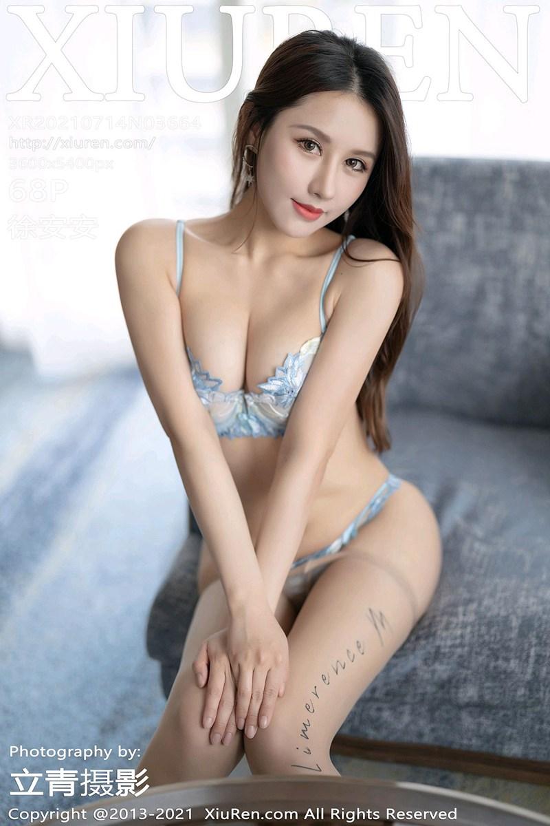 [XiuRen秀人网] 2021.07.14 No.3664 徐安安 [68+1P]