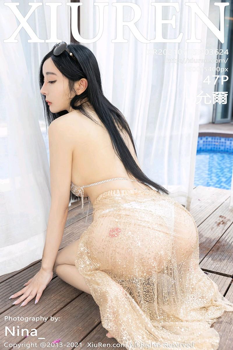 [XiuRen秀人网] 2021.07.05 No.3624 允爾 [47+1P]