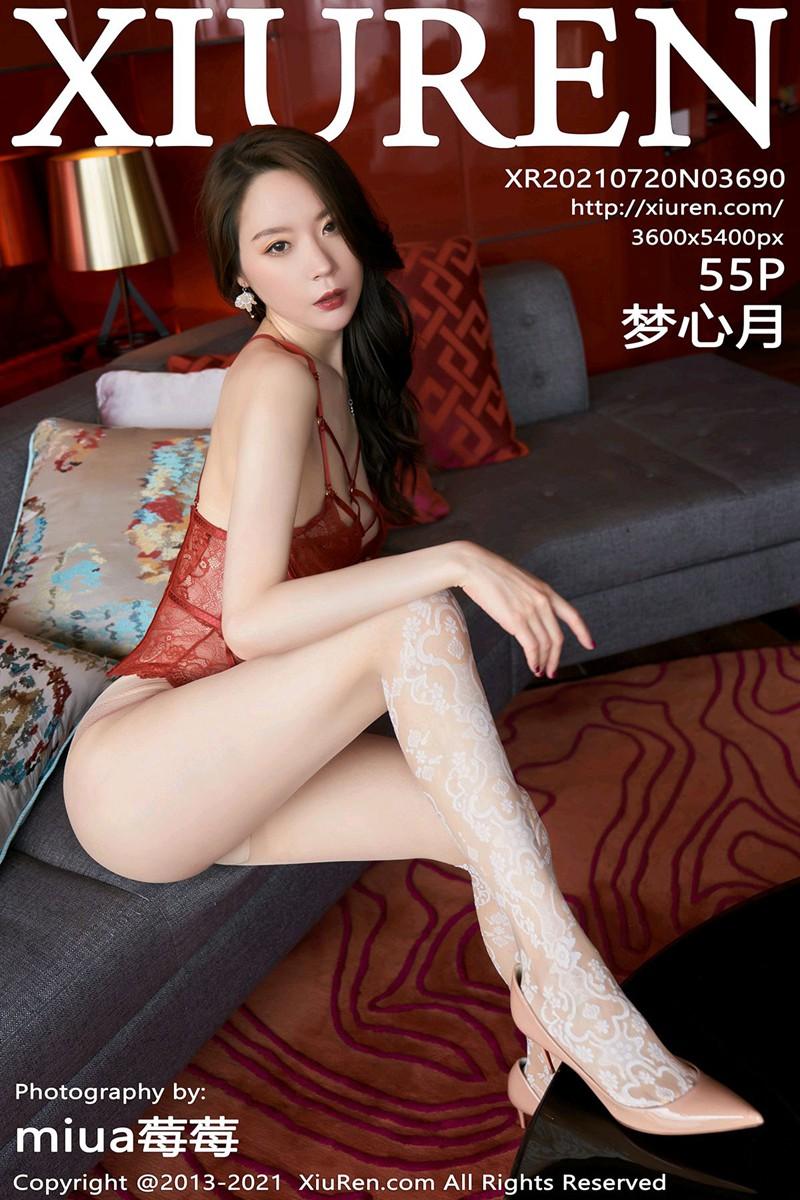 [XiuRen秀人网] 2021.07.20 No.3690 梦心月 [55+1P]