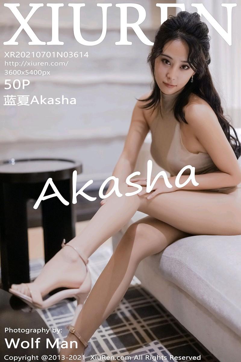 [XiuRen秀人网] 2021.07.01 No.3614 蓝夏Akasha [50+1P]