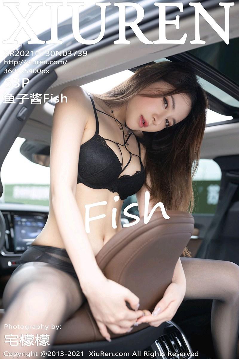[XiuRen秀人网] 2021.07.30 No.3739 鱼子酱Fish [63+1P]