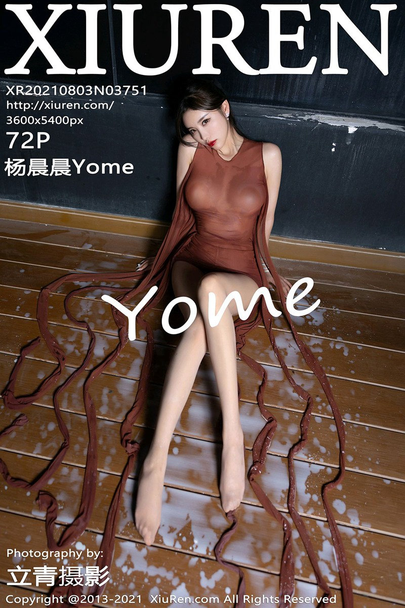 [XiuRen秀人网] 2021.08.03 No.3751 杨晨晨Yome [72+1P]