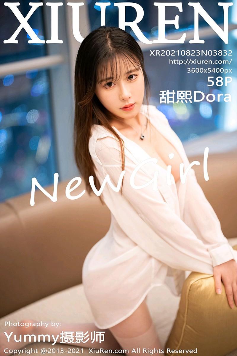 [XiuRen秀人网] 2021.08.23 No.3832 甜熙Dora [58+1P]