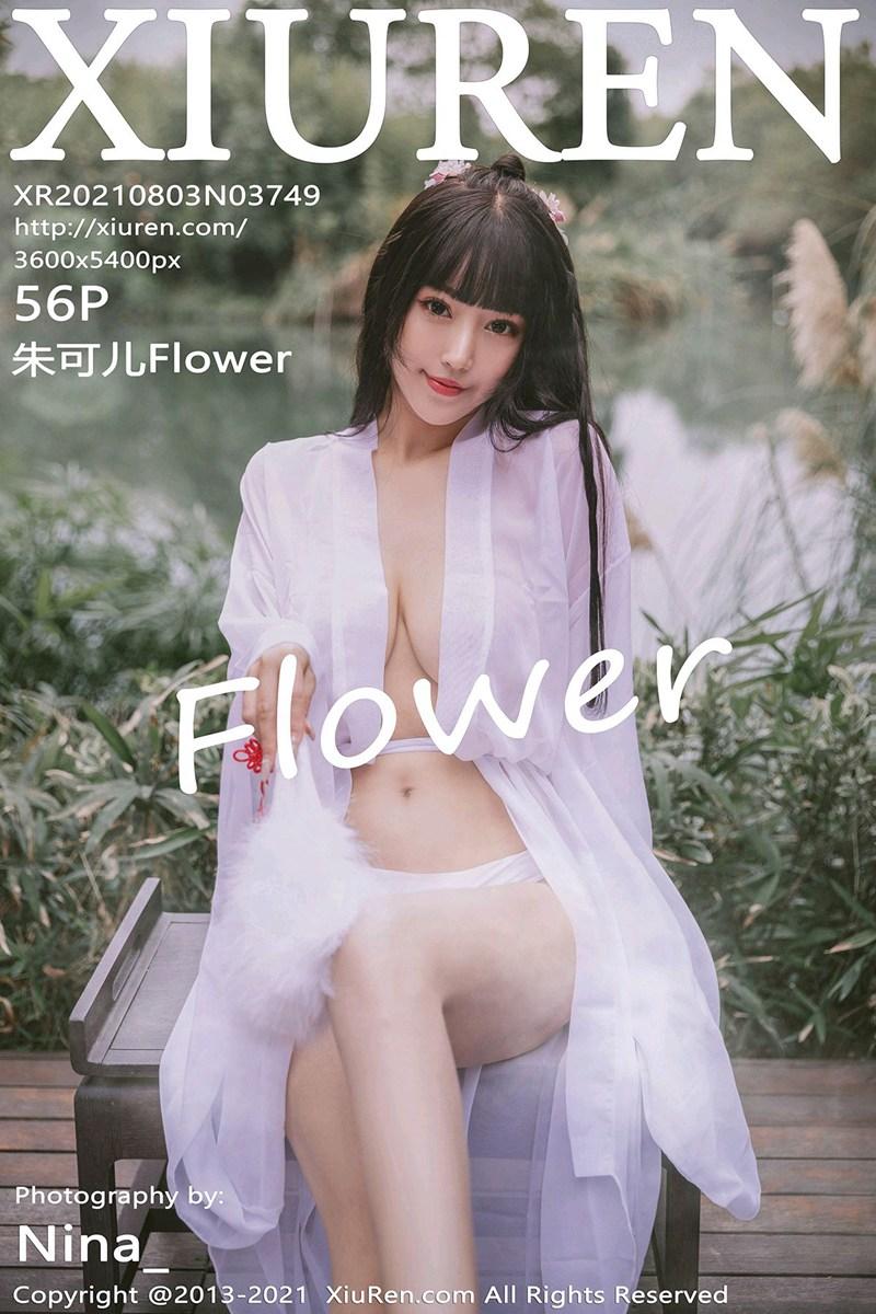 [XiuRen秀人网] 2021.08.03 No.3749 朱可儿Flower [56+1P]