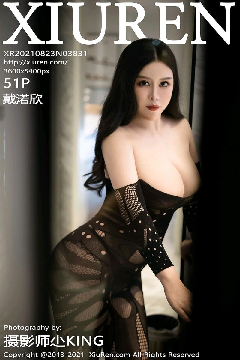[XiuRen秀人网] 2021.08.23 No.3831 戴渃欣 [51+1P]