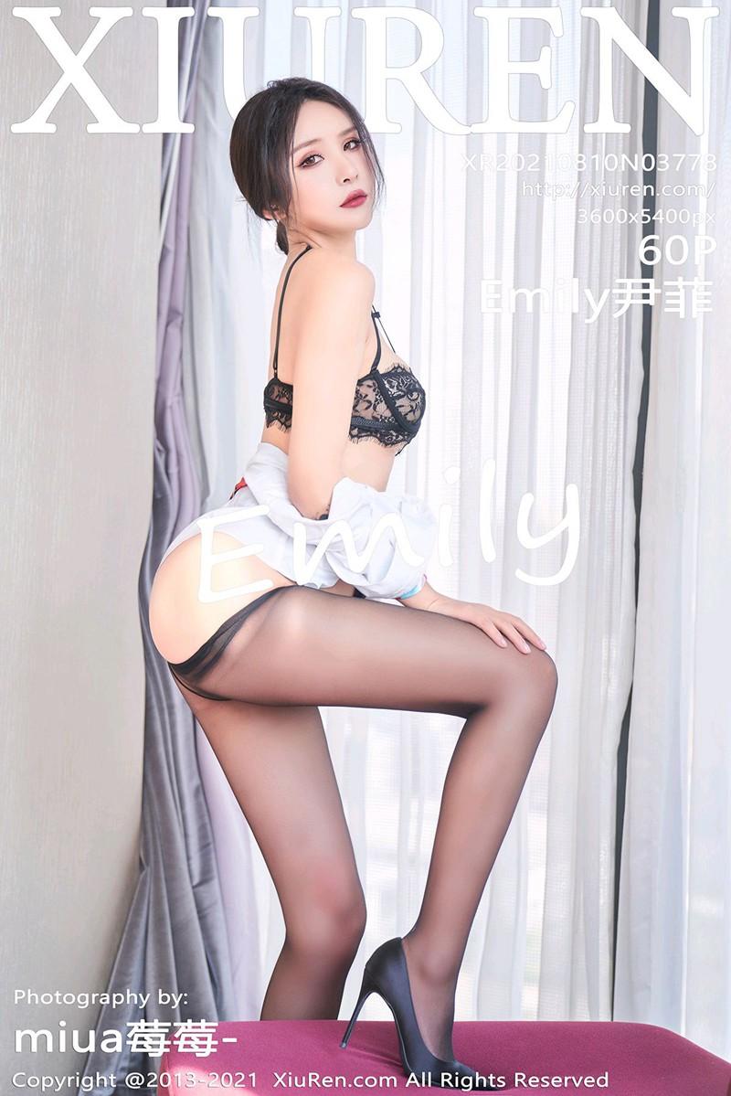 [XiuRen秀人网] 2021.08.10 No.3778 Emily尹菲 [60+1P]