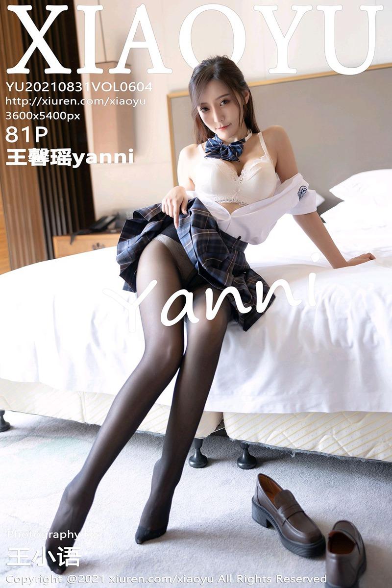 [XIAOYU语画界] 2021.08.31 VOL.604 王馨瑶yanni [81+1P]