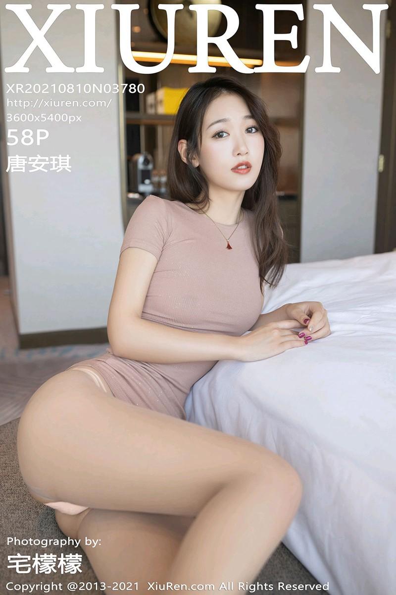 [XiuRen秀人网] 2021.08.10 No.3780 唐安琪 [58+1P]