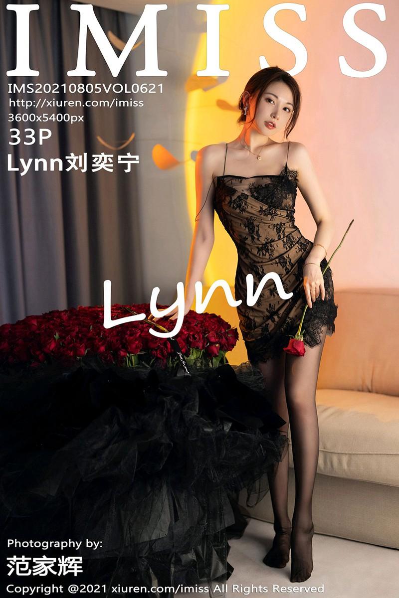 [IMISS爱蜜社] 2021.08.05 VOL.621 Lynn刘奕宁 [33+1P]