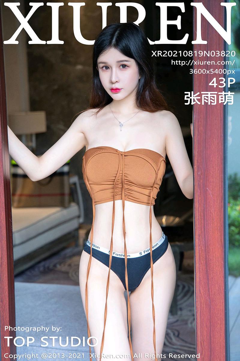 [XiuRen秀人网] 2021.08.19 No.3820 张雨萌 [43+1P]