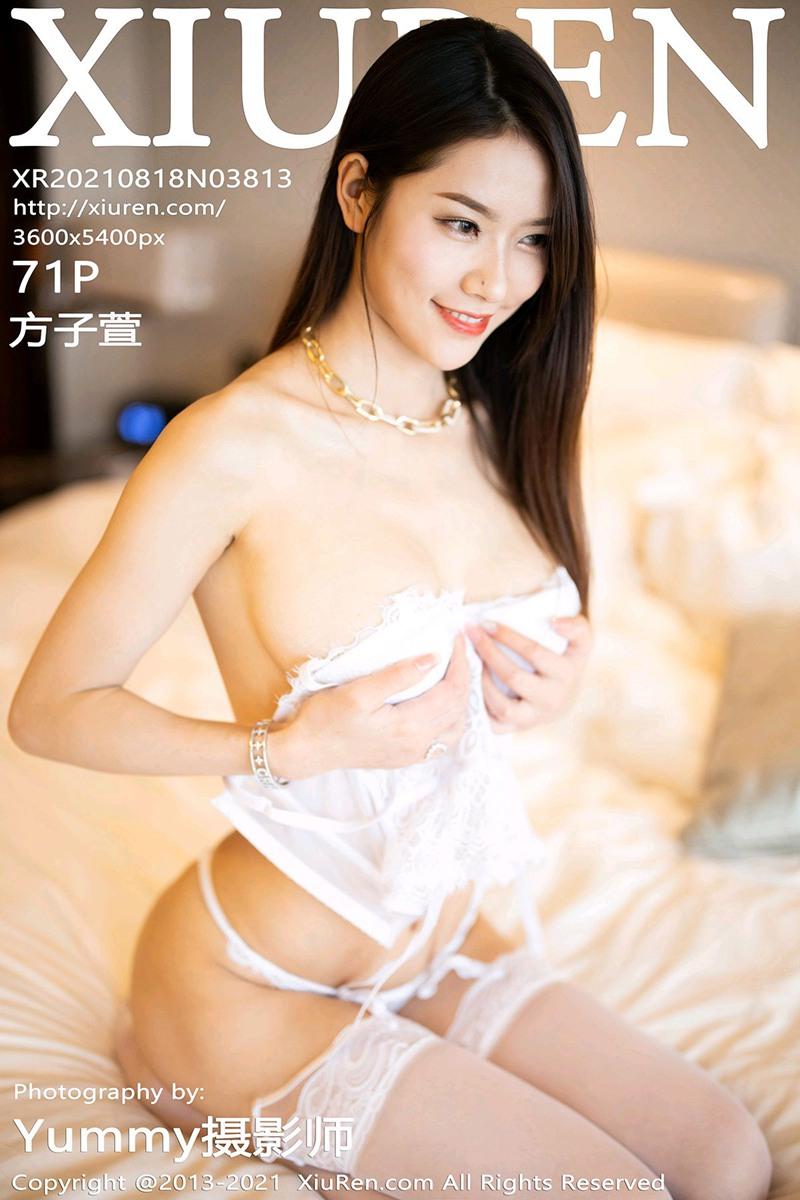[XiuRen秀人网] 2021.08.18 No.3813 方子萱 [71+1P]