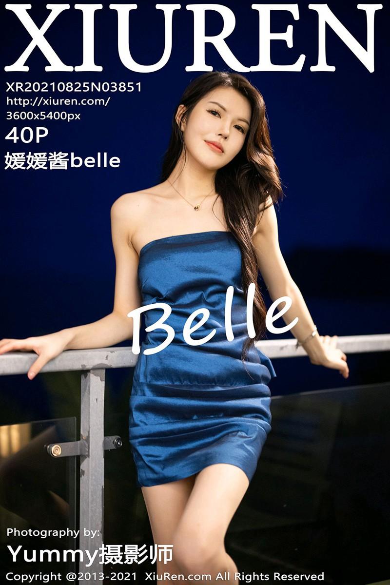 [XiuRen秀人网] 2021.08.25 No.3851 媛媛酱belle [40+1P]