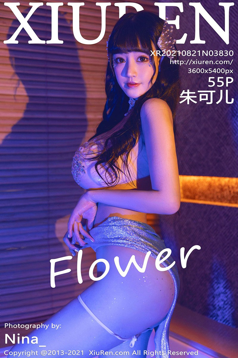 [XiuRen秀人网] 2021.08.21 No.3830 朱可儿Flower [55+1P]