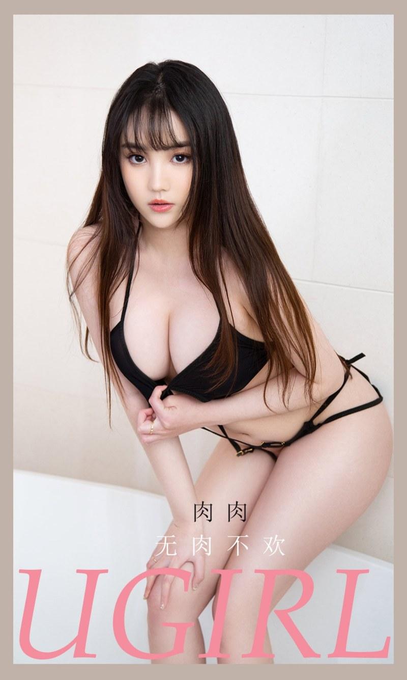 [Ugirls尤果网]爱尤物专辑 2021.08.08 No.2148 肉肉 无肉不欢 [35P]